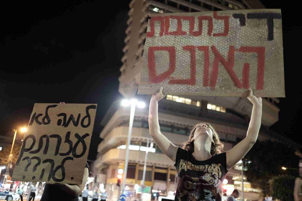 People demonstrate in front of the Alenby 40 club, in Tel Aviv, demanding to close it after a video was released showing a group of men having sex with one young girl, which stirred a controvercy around whether the incident was rape or not. October 6, 2015. (Tomer Neuberg/Flash90)