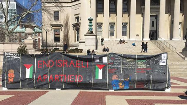 A makeshift wall meant to mock Israel's security barrier was part of last year's Apartheid Week at Columbia. Hannah Dreyfus/JW