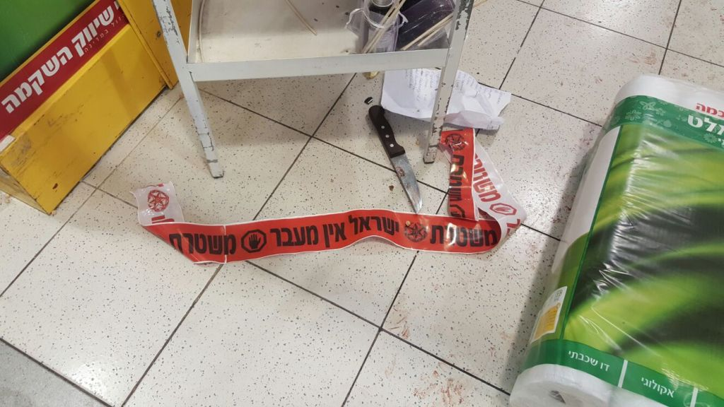 One of the knives used in a stabbing attack at a supermarket in the Sha'ar Binymain industrial park, north of Jerusalem, on February 18, 2016. (Israel Police)