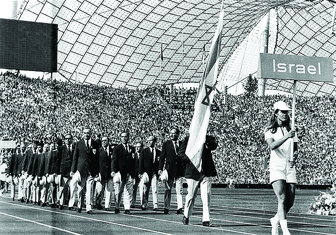 The Israeli team at the Munich Olympics