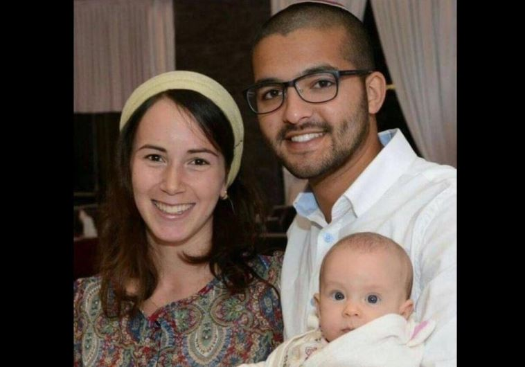 Tuvia Weissman with his wife Yael and four-month-old daughter. Weissman was stabbed to death by Palestinian terrorists at a West Bank supermarket on February 18 (Facebook)