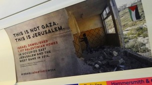 A poster put up without permission in a London underground train on February 22, 2016 to mark the Boycott, Divest, Sanctions (BDS) movement's 12th anti-Israel Apartheid Week.