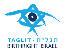 Birthright for Law Officers 1