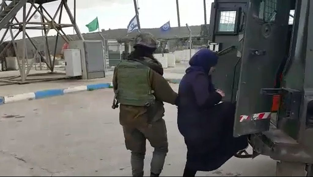 Palestinian Teen Girl Arrested With Knife In West Bank