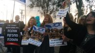 A solidarity rally in Beit Shemesh on behalf of the Israeli soldier at the center of the controversial shooting. joshua Mitnick