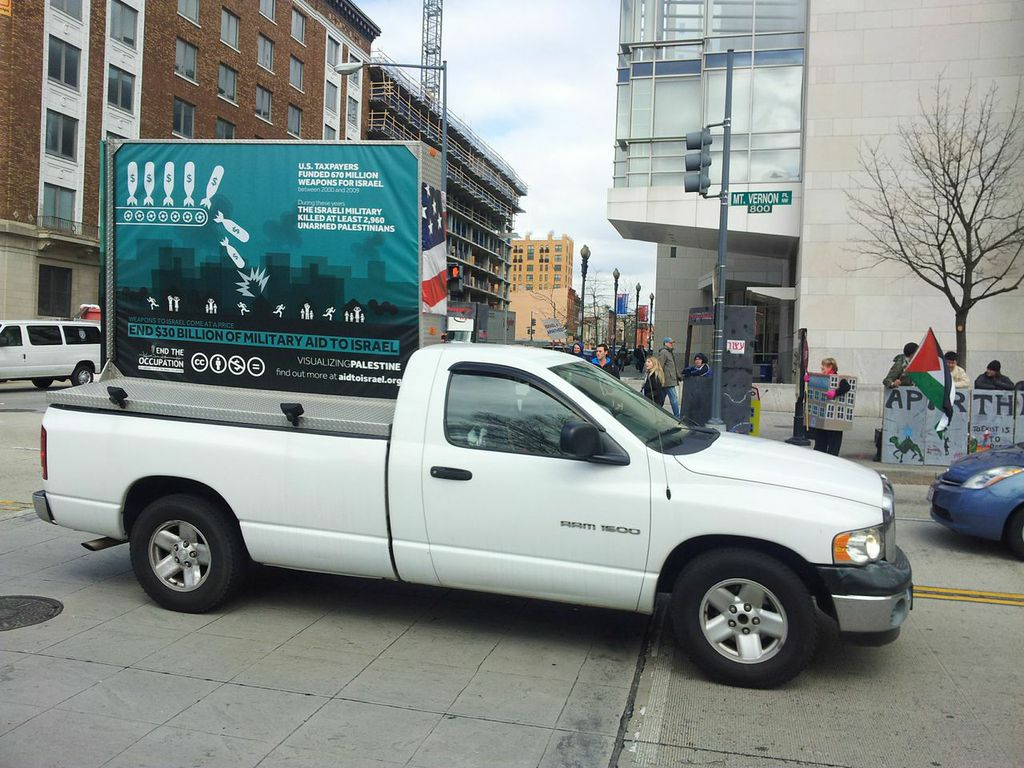 An anti-Israel message created by Visualizing Palestine went around town on a truck, ISIS-style, simultaneous to the 2013 AIPAC Policy Conference in Washington, DC (courtesy)