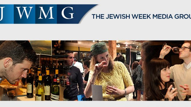 The Grand Wine Tasting is the largest multi-branded kosher wine tasting in the world. TJW