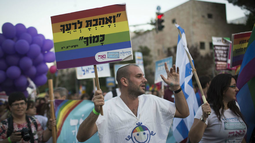 Gay Rights In Israel 110