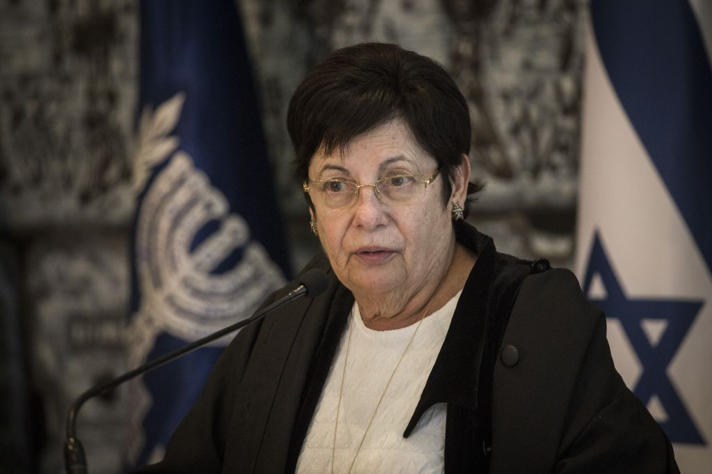 Supreme Court Chief Justice Miriam Naor speaks during a swearing in ceremony for newly appointed judges at the President's residence in Jerusalem, on February 4, 2016. (Hadas Parush/Flash90)