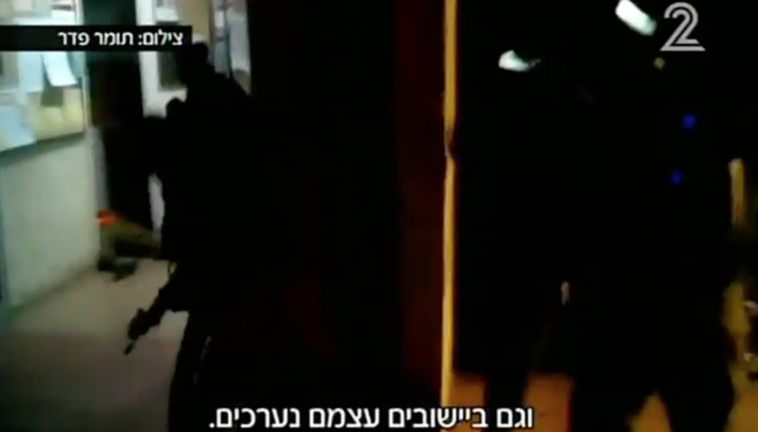 Israeli troops drill at Kibbutz Erez, near Gaza, April 14, 2016 (Channel 2 screenshot)