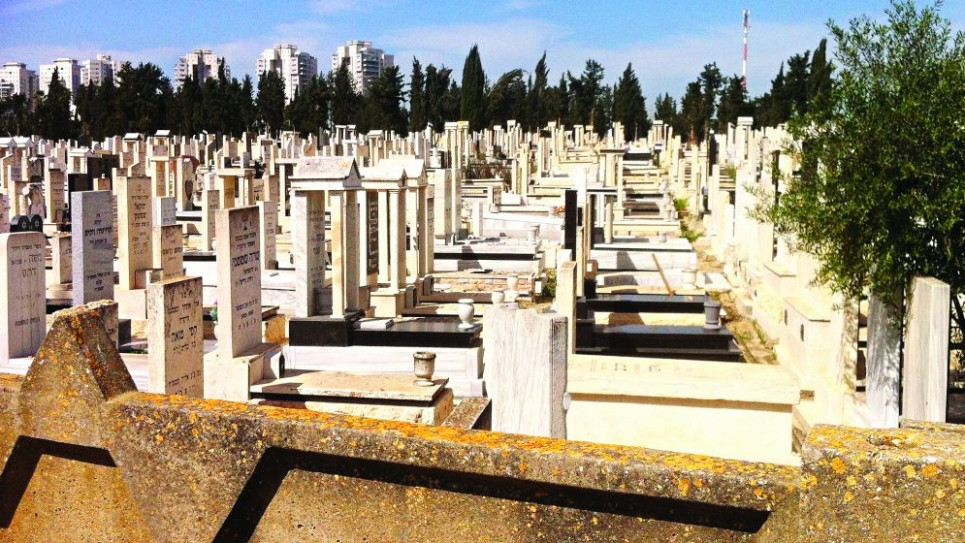 WS 4 municipal cemetery Israel[2]