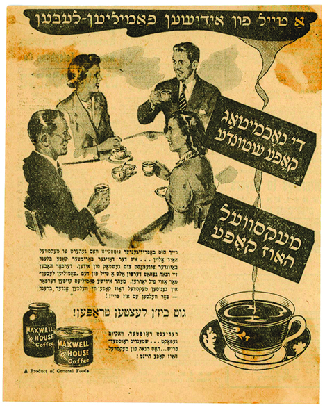 In 1948, Maxwell House advertised in the haggadah in Yiddish