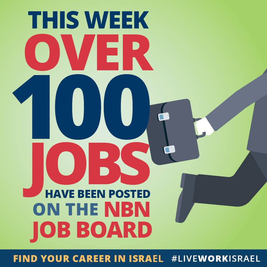 job boards for immigrants wise up to binary options fraud the from nefesh b nefesh s jobs group facebook