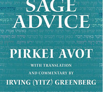 """It's like a box of candies,"" Rabbi Greenberg says about Pirkei Avot."