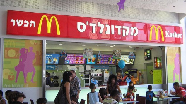 Kosher McDonalds