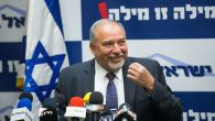 Avigdor Liberman speaks at a press conference in the Knesset, May 18, 2016. JTA