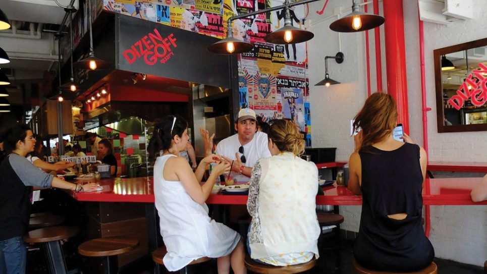 The scene at Michael Solomonov's just-opened Dizengoff, in Chelsea Market.