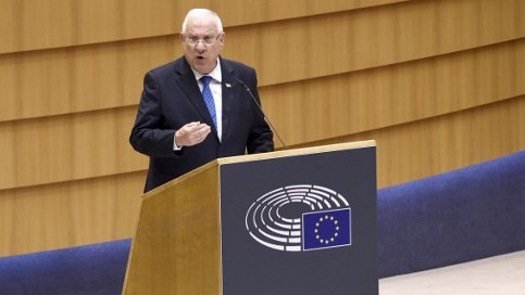 President Reuven Rivlin delivers a speech at the European Union Parliament in Brussels on June 22, 2016. (AFP Photo/John Thys)