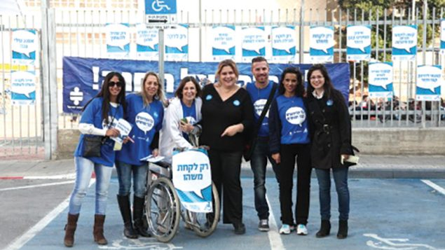 "Access Israel CEO Michal Rimon with volunteers in Tel Aviv as part of group's ""All the Excuses Are Taken"" campaign. Guy Taieb"
