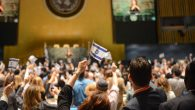 The scene Tuesday at anti-BDS forum held at the United Nations. Shahar Azran