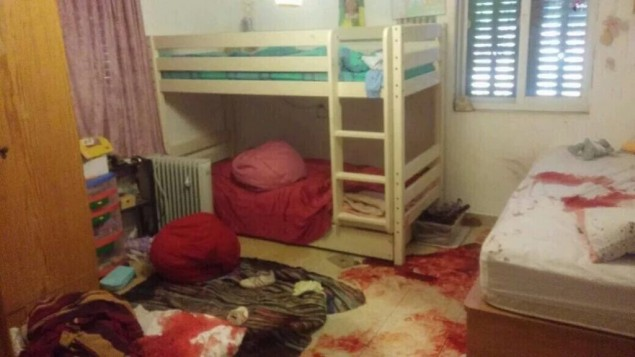The 13-year old girl's blood-stained bedroom (Danny Ayalon ‏on Twitter @DannyAyalon)