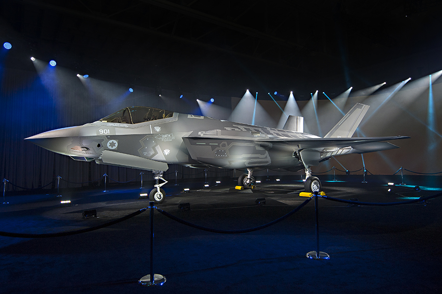 Lockheed Martin has officially unveiled Israel's first F-35