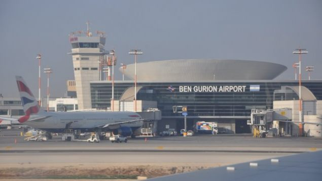 Atlanta, Tel Aviv Airports Now Sisters 1
