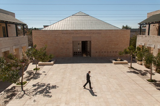 The Hartman Institute in Jerusalem (Courtesy)