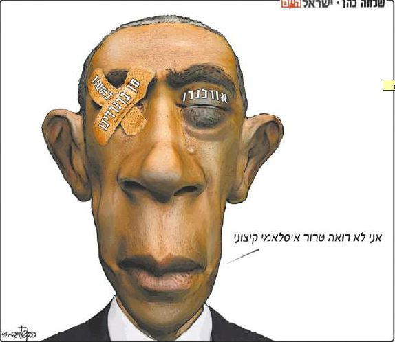 Screen capture of Israel Hayom's political cartoon on June 15, 2016.