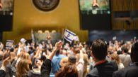 The United Nations hosted an anti-BDS summit at its New York City headquarters, May 31, 2016. JTA