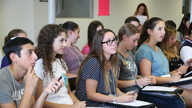 Teenagers at a Jewish Teen Funders Network council. Courtesy of Jewish Teen Funders Network