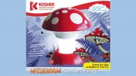 03-2-F-kosher-lamp