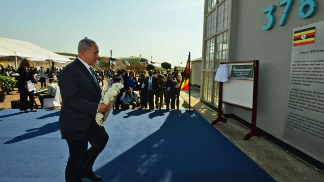 Benjamin Netanyahu lays a wreath to mark 40 years since Entebbe in Uganda ( JINI Photo Agency, LTD)