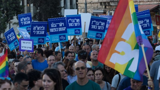 Jerusalem Pride (Photo credit: JINIPIX)