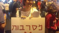 "Tair Kaminer holding a sign that says ""Refusing,"" a reference to her refusal to serve in the IDF.  Facebook"