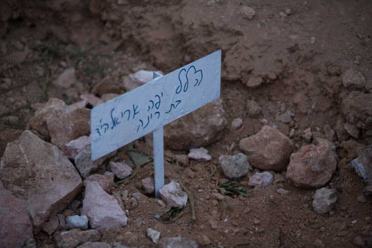 The fresh grave of Hallel Yaffa Ariel in the Jewish cemetery of Hebron, in the West Bank, on June 30, 2016. (Yonatan Sindel/Flash90)