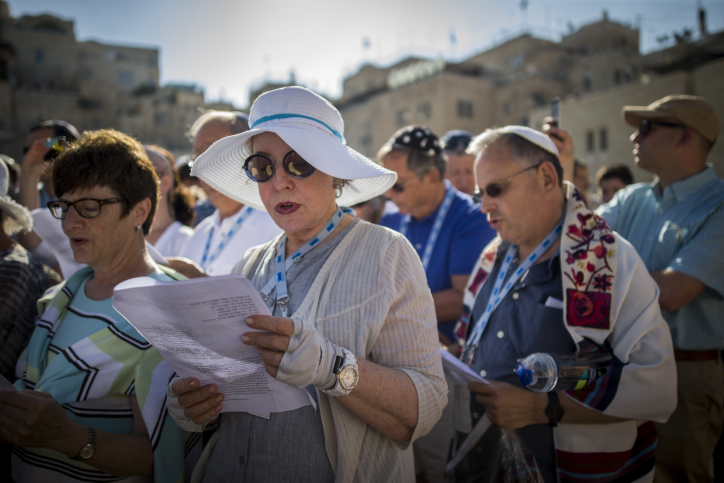 reform jewish single men Reform jews push for recognition in israel they are often surprised to see men and women sitting side-by-side and praying in reform judaism.