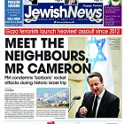 David Cameron condemns Israel's 'barbaric' neighbours during an Israel trip on 13 March 2011