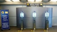 The new biometric passport systems at Ben-Gurion Airport. Israel Airport Authority