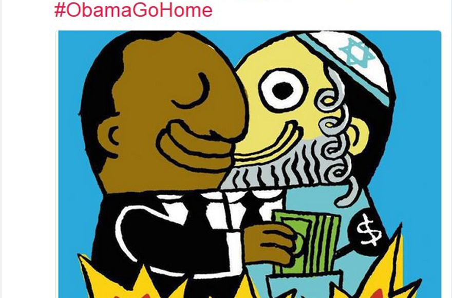 Spanish party under fire for 'anti-Semitic' Obama cartoon | The ...