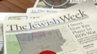 Wild Pokemon can appear anywhere, at anytime. They may even appear while you're reading The Jewish Week