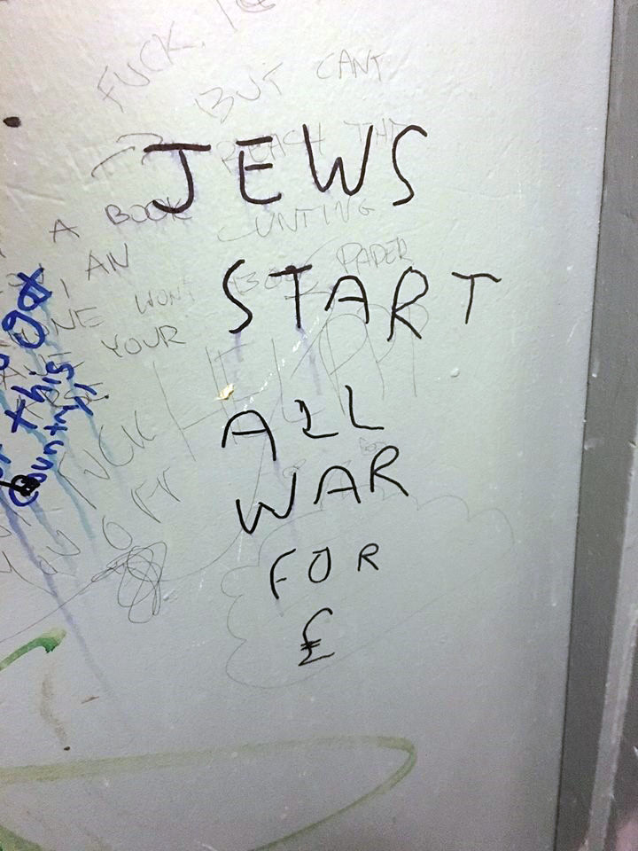 Antisemitic graffiti on a pub wall, London March 2016