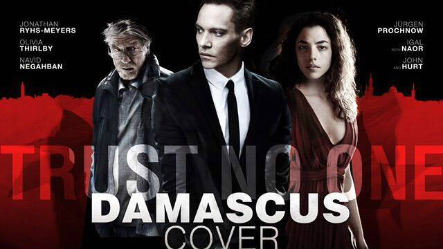 Actors John Hurt (left), Jonathan Rhys Meyers and Olivia Thirlby in 'The Damascus Cover,' Howard Kaplan's 39-year-old novel (Courtesy Howard Kaplan)