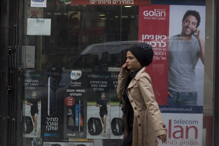 Neot Golan Israel  city photos : Golan Telecom fined NIS 31 million for licence violations | The Times ...