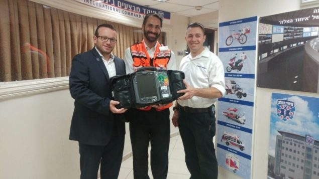 Pelta Receives Atlanta-Funded Lifepak 1
