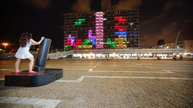 Tel Aviv City Hall has been turned into an interactive game of tetris. Courtesy of Guy Yehiely.