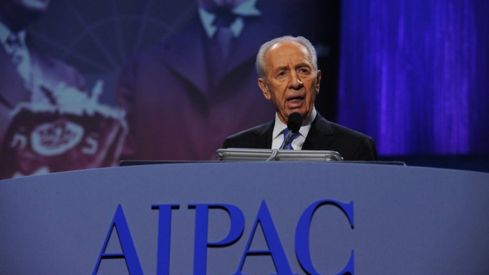 Shimon Peres speaking at an AIPAC conference