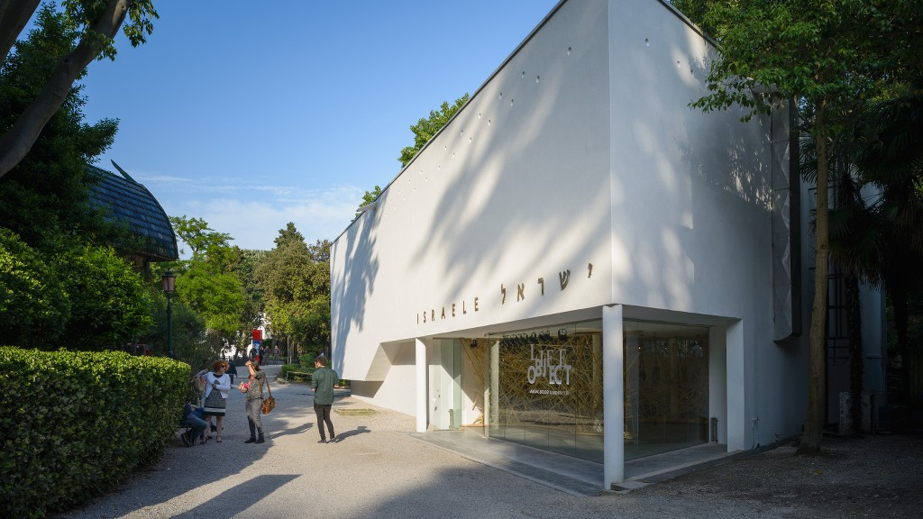 The Israeli pavilion at the Venice Biennale, housing Israel's architectural exhibit through November. (Dacian Groza)