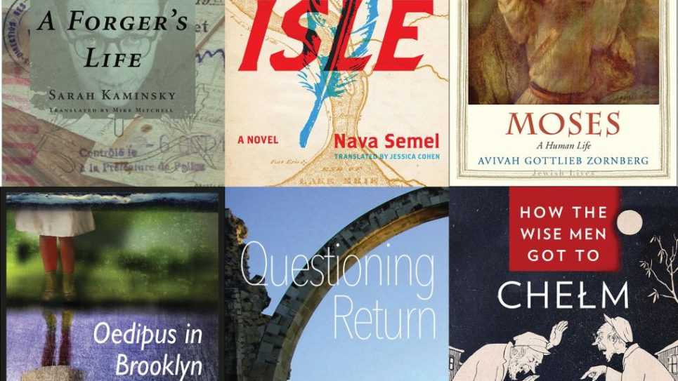 From Brooklyn to Chelm, a sampling of this fall's literary offerings.