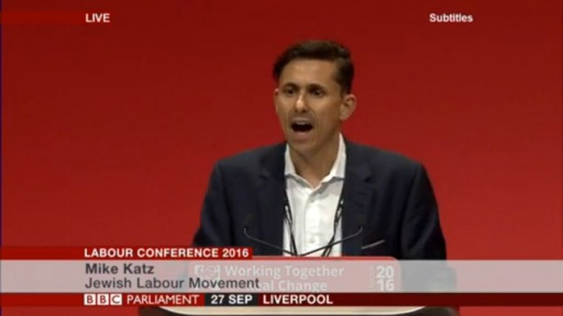 Mike Katz addressing the Labour Party conference 2016